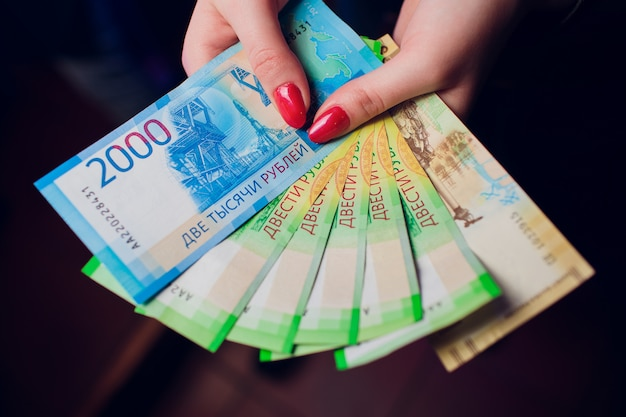 Russian roubles and some new 200 and 2000 roubles bills