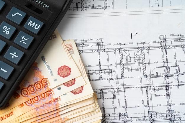 청사진 wth 계산기에 러시아 루블 스택입니다. 혁신, 건축 비용 개념