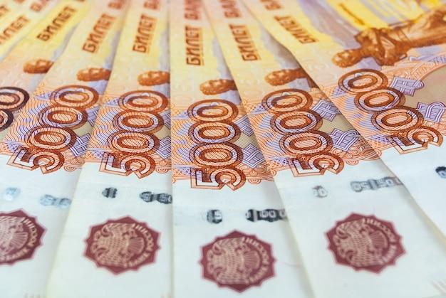 Российские рубли банкноты крупным планом