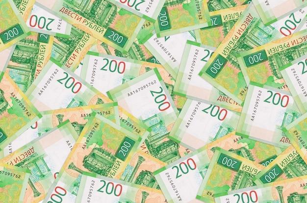 ロシアルーブル手形は大きな山にあります豊かな生活の概念的背景多額のお金