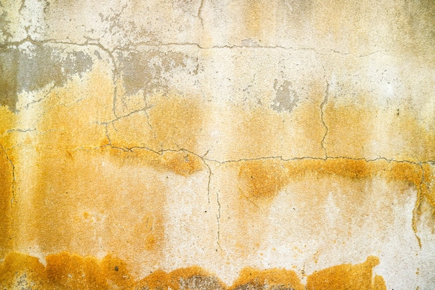 Rust and erosion of concrete surface was damaged by groundwater