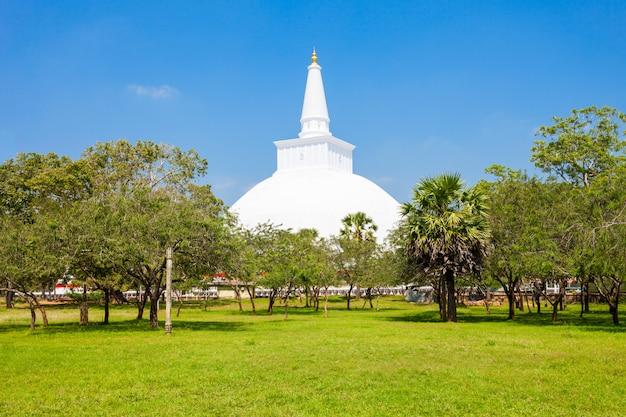スリランカのアヌラーダプラのルワンウェリサーヤ仏舎利塔