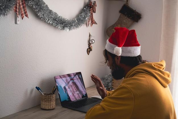 遠くに住んでいて、インターネットを使用しているカップルのための悲しいクリスマスのお祝い