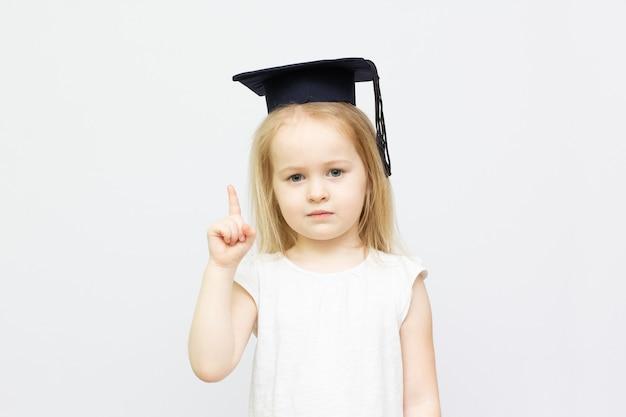 학교 유니폼에 슬픈 학생 소녀