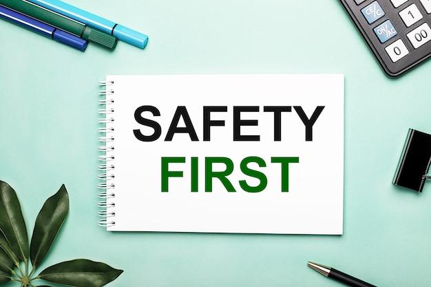 Safety firstは、文房具とシェフラーシートの近くの青い背景の白いシートに書かれています
