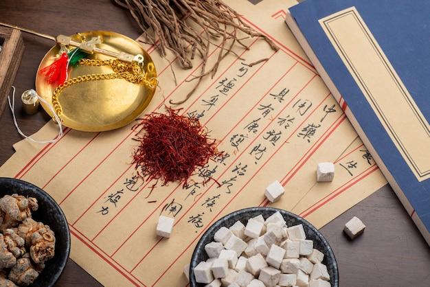 テーブルの上のサフランと古代の医学書