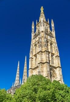 ボルドーの聖アンドレ大聖堂-フランス、アキテーヌ