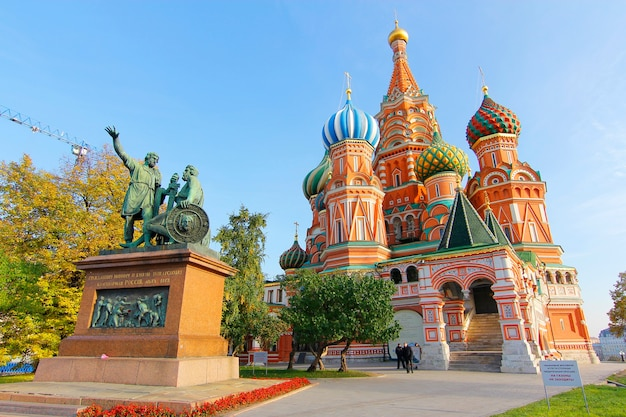 Saint basil's cathedral , moscow, russia