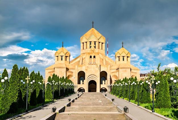 アルメニアのエレバンにある聖グレゴリー イルミネーター大聖堂