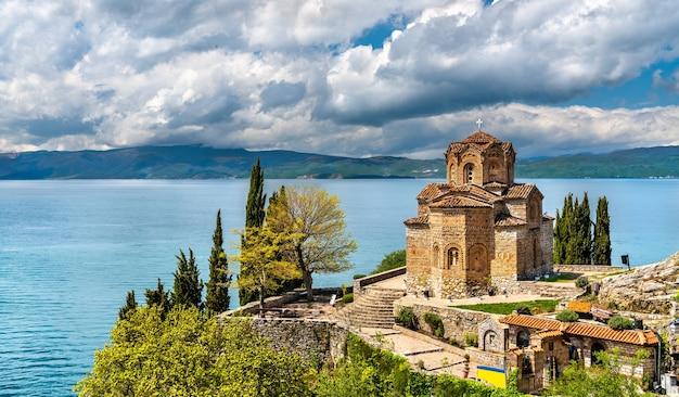 カネオの聖ヨヴァン神学教会-マケドニアのオフリド湖