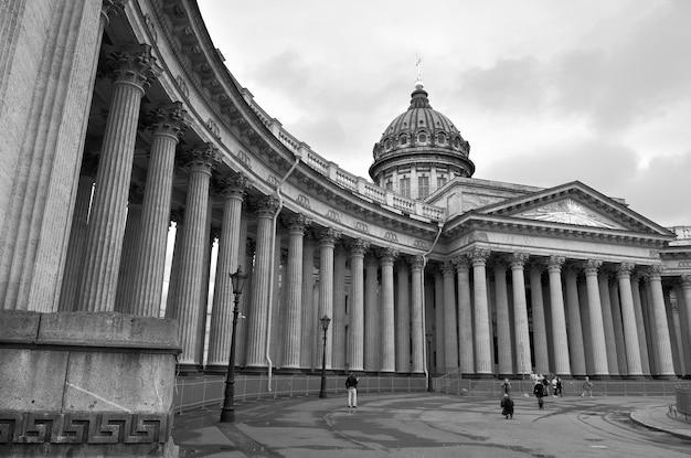 카잔 대성당의 상트페테르부르크 열주