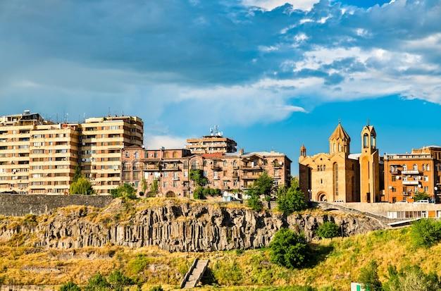 アルメニアの首都エレバンにある聖サルキス教会