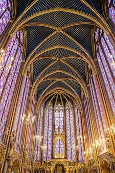 The sainte chapelle (holy chapel) in paris, france