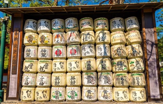 Sake barrels at heian shrine in kyoto, japan