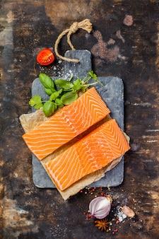 生salの切り身と調理用食材