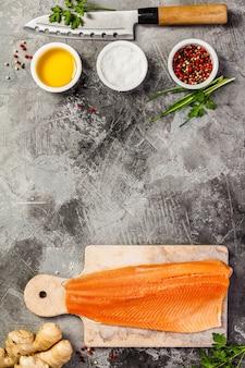 生salの切り身と材料
