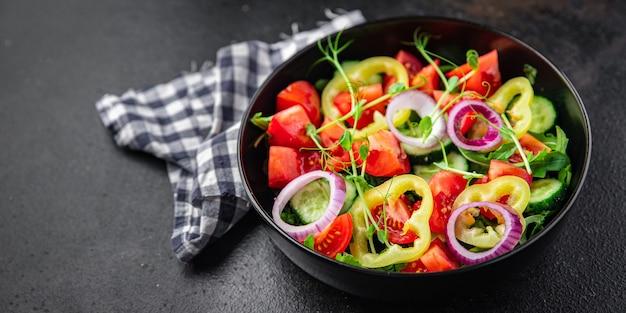 サラダ野菜トマトきゅうり胡椒玉ねぎオリーブオイルヘルシーフード生鮮食品野菜