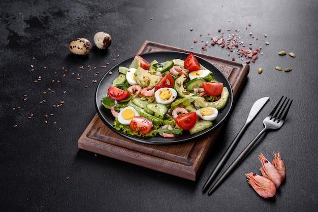 Салат с креветками, авокадо, огурцом, тыквенными семечками и семенами льна с оливковым маслом. блюдо для здорового питания