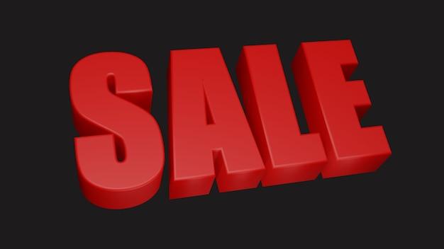 판매 3d 텍스트 이미지