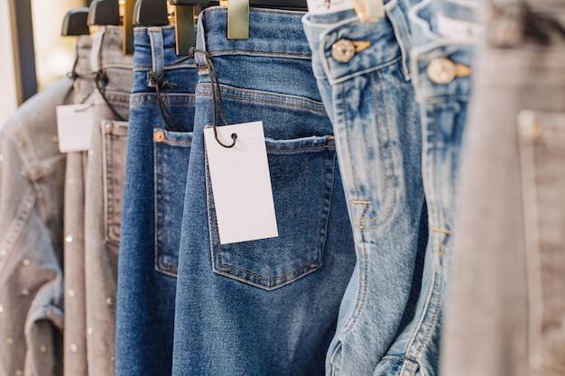 Sale assortment denim collection stand boutique shop