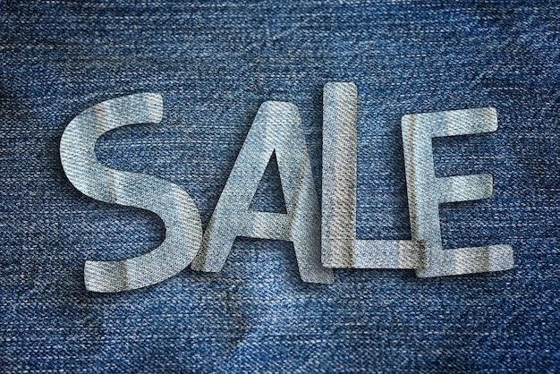 진 질감에서 판매