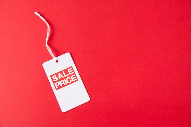 セールプロモーション割引タグ