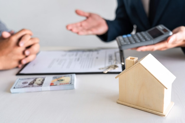 집을 사기위한 매매 매입 계약