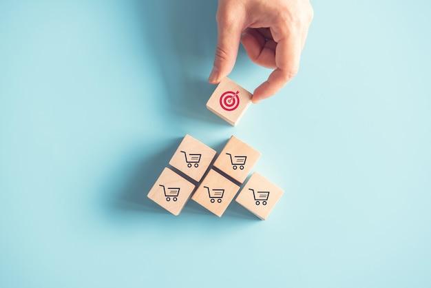 販売量の増加はビジネス目標を成功させる