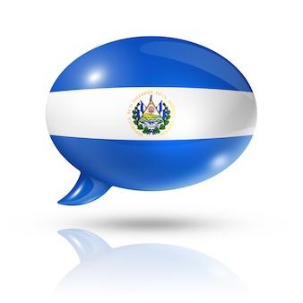 Сальвадорский флаг речевой пузырь