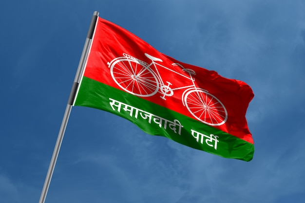 Samajwadi party (sp) flag symbol waving, india