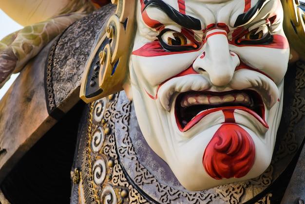 Samurai doll face