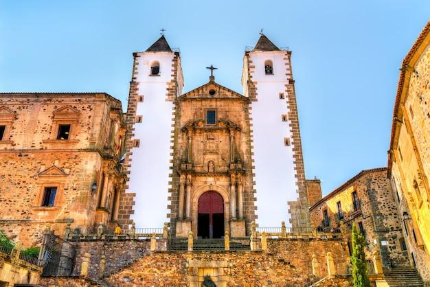 カセレススペインのサンフランシスコハビエル教会