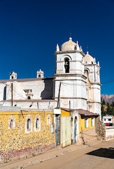 ペルー、カバナコンデのサンペドロデアルカンタラ教会