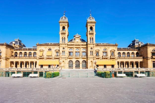 산세바스티안 시청 또는 산세바스티안 도노스티아 시내 중앙 도서관, 스페인 북부 바스크 지방