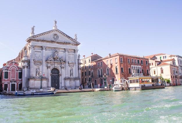 ヴェネツィアのsan stae(教会の聖ユスタシュとその仲間たち)