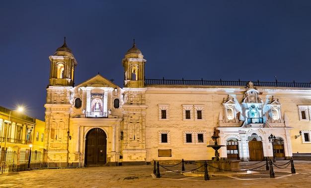 페루 리마에 있는 고독의 성모 성소