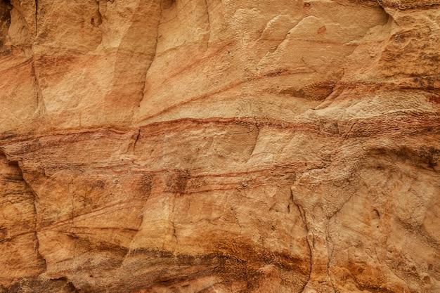 모래와 바위 절벽