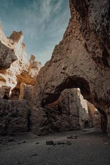 Sand arch