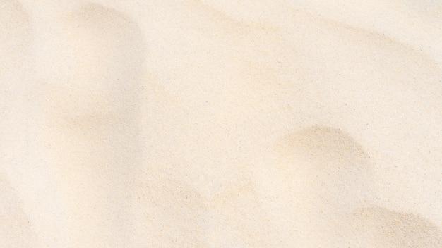 Песок красивой гладкой текстуры.