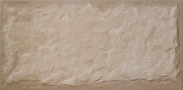 砂岩自然テクスチャ背景