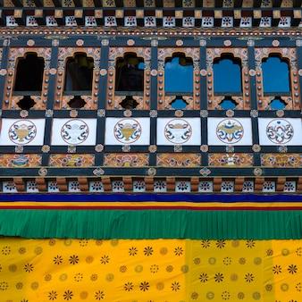 修道院、sangchen choekhor修道院、パロ、パロ地区、パロ谷、ブータンの低い角度のビュー
