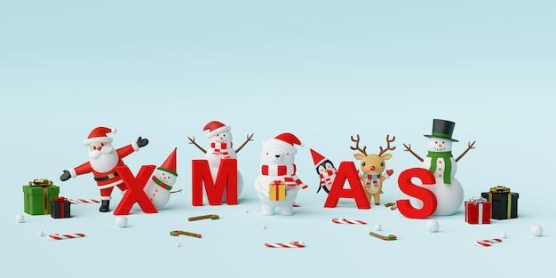 サンタクロースとクリスマスキャラクターの文字xmas 3 dレンダリング