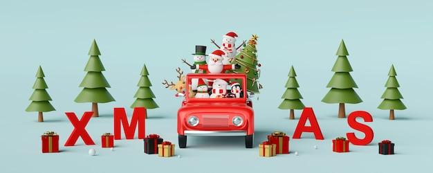 クリスマスの装飾の3dレンダリングで赤い車のサンタクロースと友人