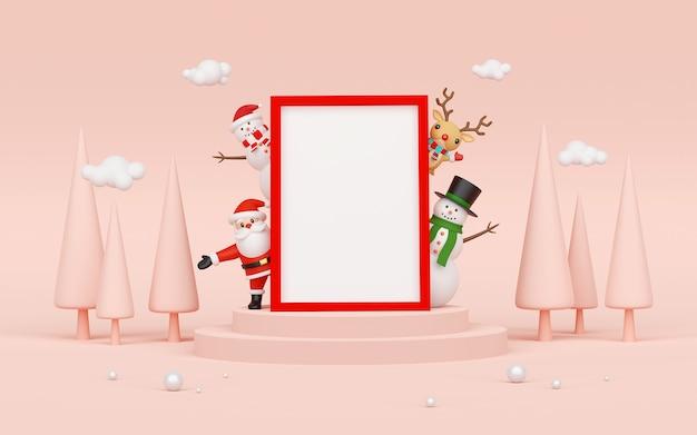 Санта-клаус и друзья с пустой рамкой