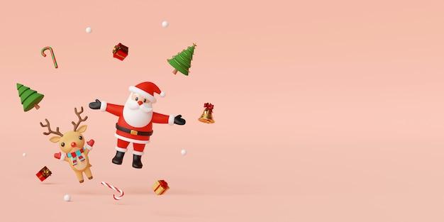 サンタクロースとトナカイのクリスマスデコレーション3dレンダリング