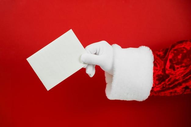 산타 클로스 손을 잡고 빈 크리스마스 카드입니다.