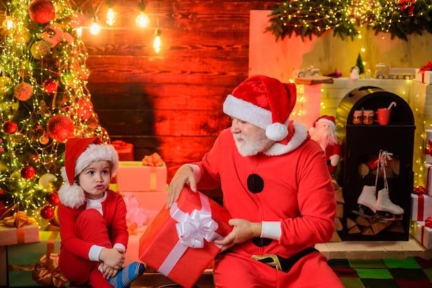 サンタクロースの男とクリスマスの装飾と小さなサンタの男の子クリスマスの時間幸せな休日