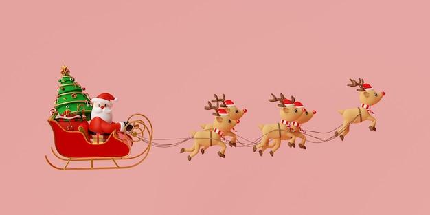 Санта-клаус на санях, полных рождественских подарков 3d-рендеринга