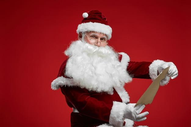 Дед мороз с письмом от ребенка