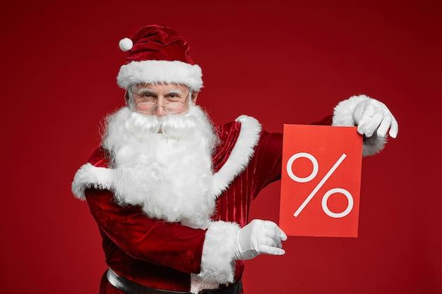 Санта с продажи знак